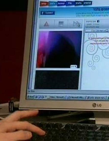 השאלה היומית - סכנת אובדן המידע באינטרנט (צילום: חדשות 2)