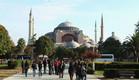 איה סופיה, איסטנבול (צילום: Julian Finney, GettyImages IL)