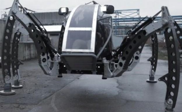 כמה תשלמו על עכביש רובוטי ענק אישי?