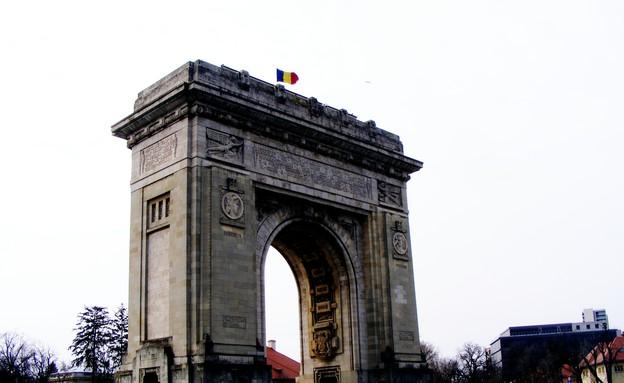 שער הניצחון, רומניה, סער פלס (צילום: סער פלס)