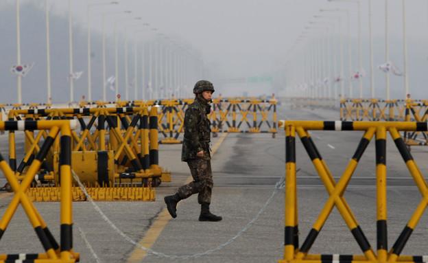 הגבול בין צפון ודרום קוריאה צילום גטי (צילום: Chung Sung-Jun, GettyImages IL)