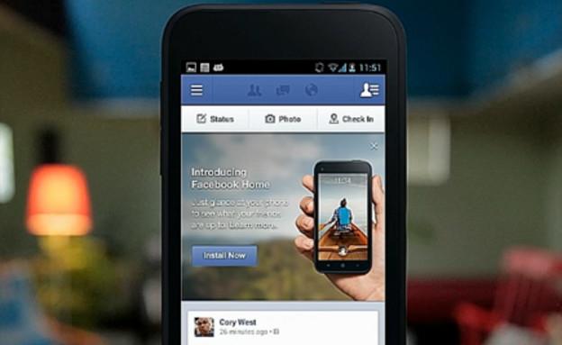 מארק צוקרברג מציג את הפייסבוק פון