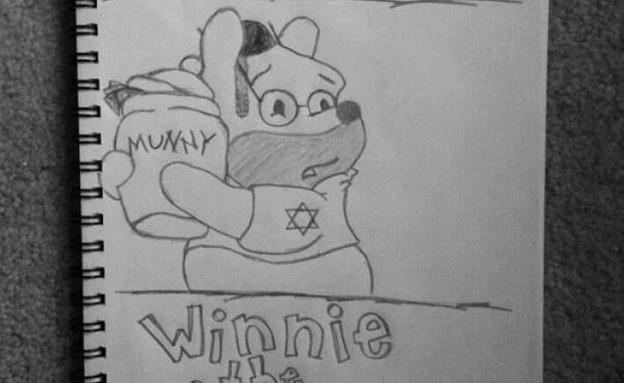 קריקטורות אנטישמיות בפייסבוק (צילום: KateRiep_Godbye)