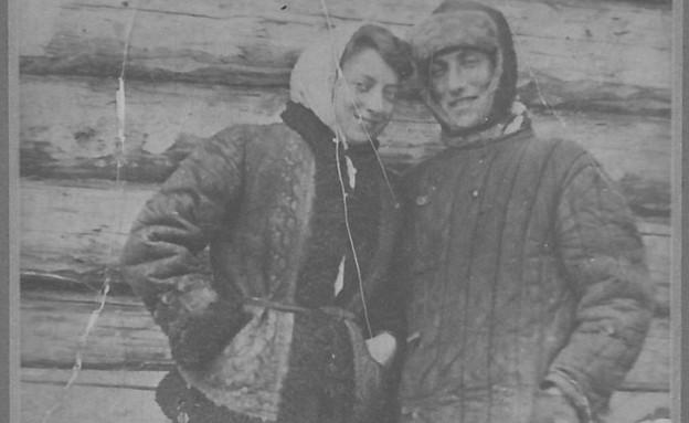 סבא וסבתא שלי בחורף 1942