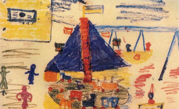 פענוח ציורי ילדים מהשואה - גן שעשועים (צילום: באדיבות בית טרזין)