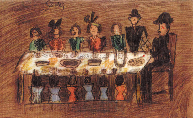 פענוח ציורי ילדים מהשואה - ארוחת שישי (צילום: באדיבות בית טרזין)