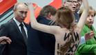 מחאה נגד פוטין בפולקסווגן