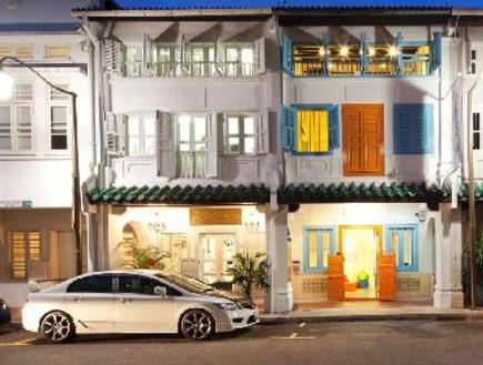 הוסטלים, סינגפור חוץ (צילום: www.tripadvisor.com)