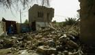 שכונה הרוסה בפאתי בגדד צילום גטי (צילום: Wathiq Khuzaie, GettyImages IL)
