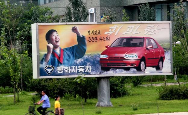 המכוניות של צפון קוריאה
