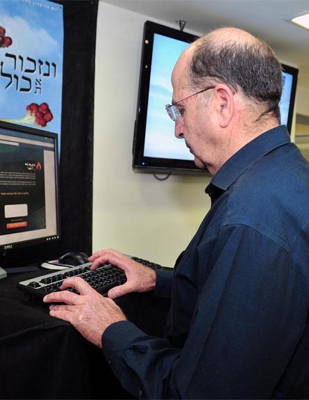 משה בוגי יעלון, יזכור (צילום: חדשות 2)