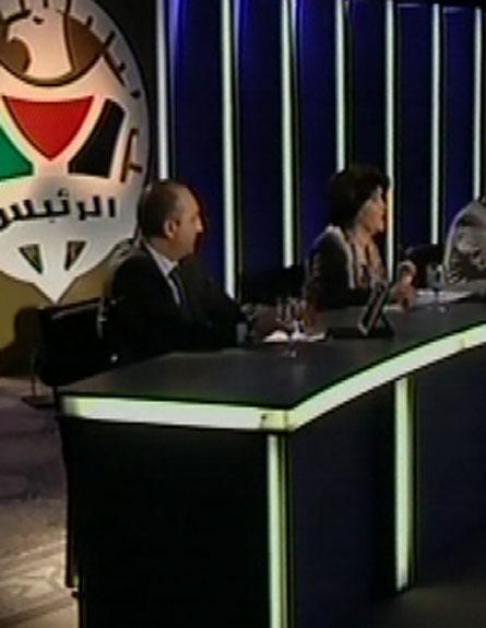 ריאליטי ברשות הפלשתינית (צילום: חדשות 2)