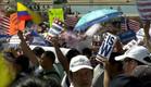 """מפגינים בדרישה לאזרחות בארה""""ב (צילום: noon)"""