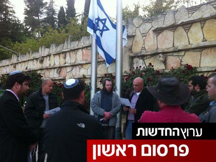 אזרחים שלא הורשו להכנס להר הרצל בשל החזרה הגנרלית (צילום: חדשות 2)