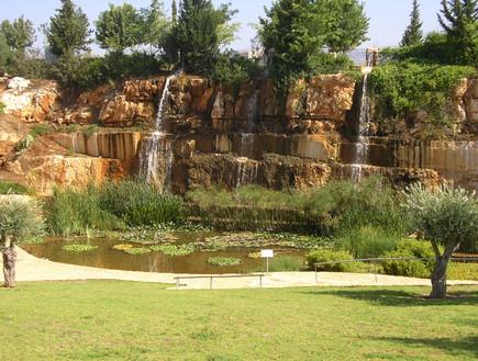 פארק הגליל כרמיאל