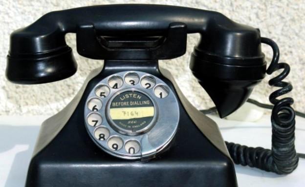 נוסטלגיה, טלפון שחור (צילום: www.nostal.co.il)