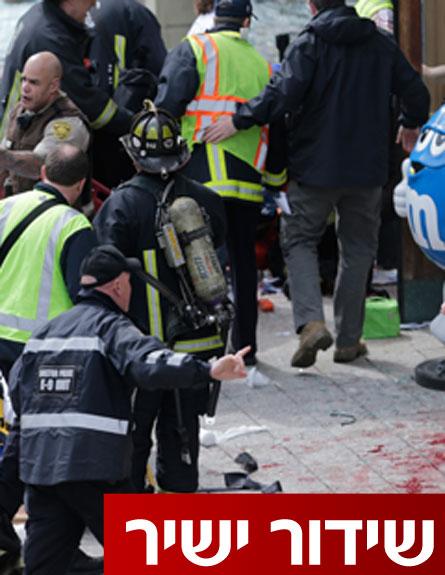 בוסטון פיצוץ (צילום: חדשות 2)