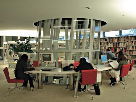 איטו יפן ספרייה