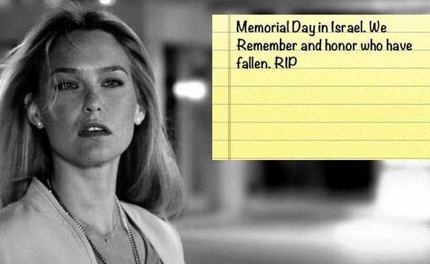 בר רפאלי יום הזיכרון