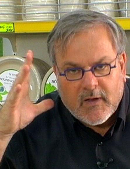 מנחם הורוביץ בדק המוצרים הידידותיים לסביבה