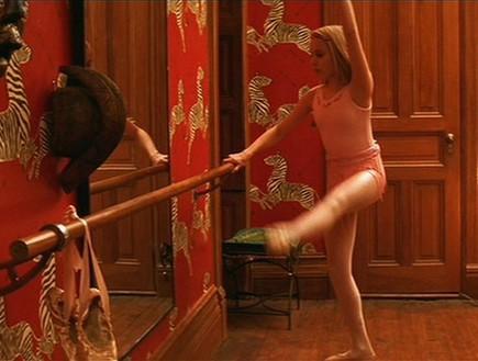 טננבאום, חדר ריקוד (צילום: bespokehome)
