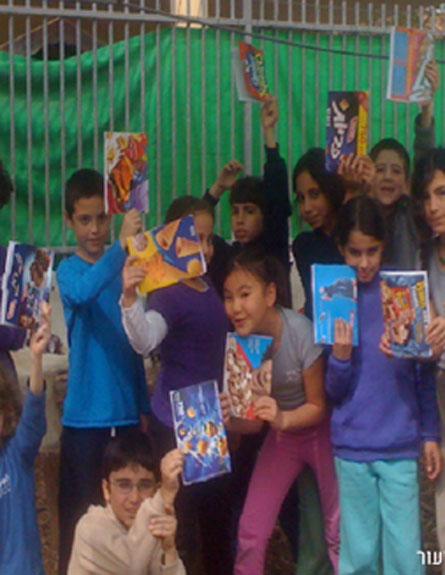 מחברות מקופסאות קורנפלקס (צילום: בית ספר נטעים, רמת גן)