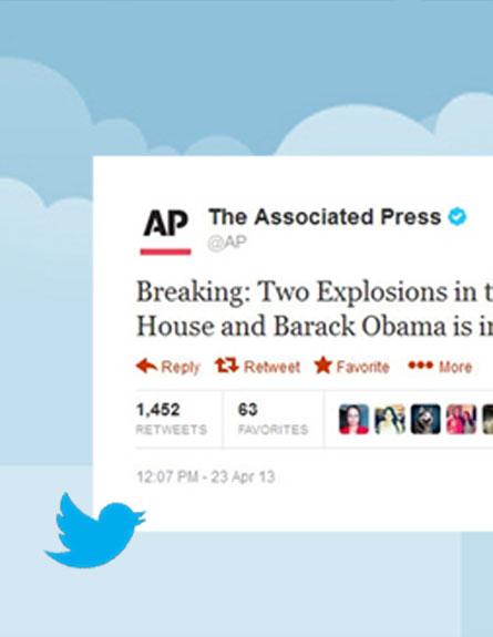 הציוץ השקרי גרם לנפילת הבורסה בניו יורק (צילום: טוויטר)