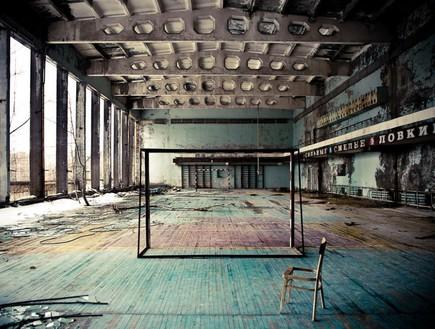 צ'רנוביל - 27 שנה אחרי