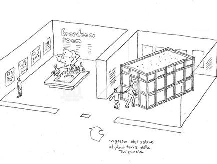 בית כלא, תכנית