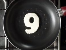 בעוד 9 ימים (תמונת AVI: mako)