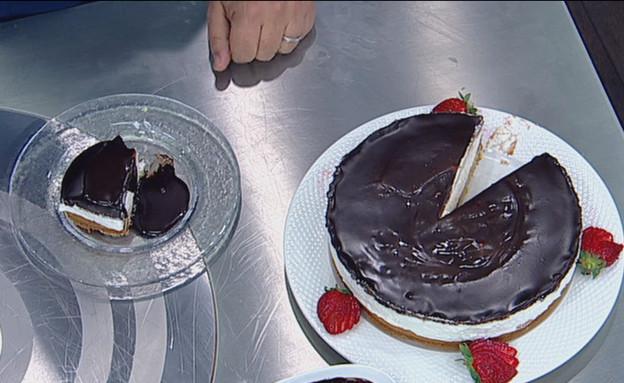 עוגת גבינה שוויצרית (תמונת AVI: mako)