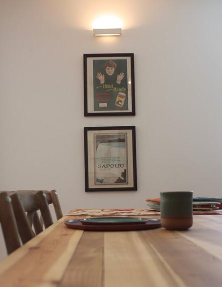 טל גוטהילף, שולחן אוכל תמונות, צילום יעל גולן (צילום: יעל גולן)