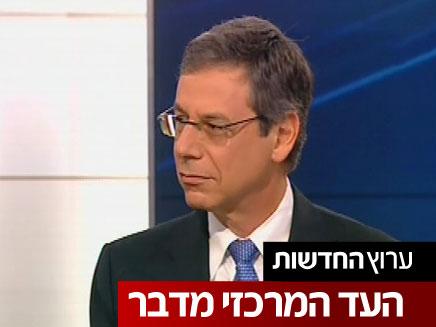 דני אילון באולפן פגוש את העיתונות, הערב (צילום: חדשות 2)