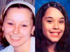 נערות נעדרות, אוהיו (צילום: חדשות 2)
