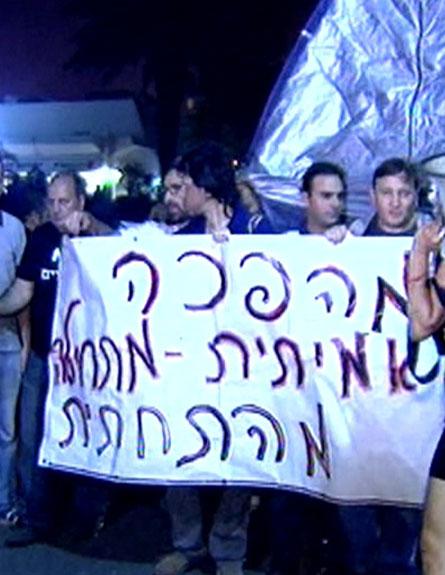 הפגנה מול ביתו של לפיד ביום חמישי האחרון (צילום: חדשות 2)