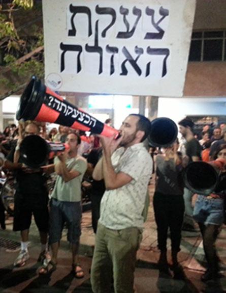 """המחאה נגד הגזירות אמש, ת""""א (צילום: עזרי עמרם, חדשות 2)"""
