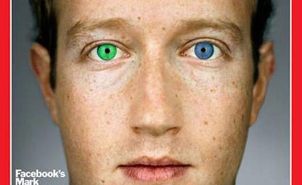 מארק צוקרברג עם עיניים צבעוניות (אילוסטרציה)
