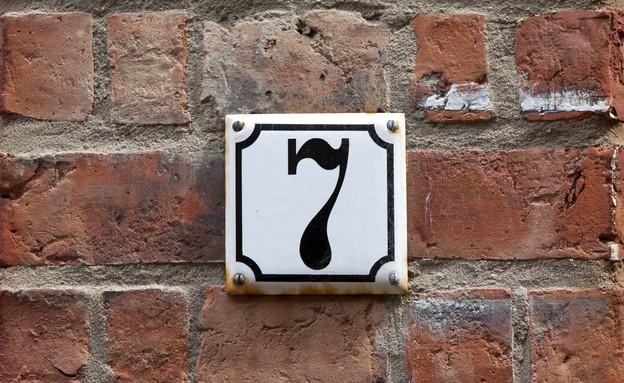 הספרה שבע (צילום: אימג'בנק / Thinkstock)
