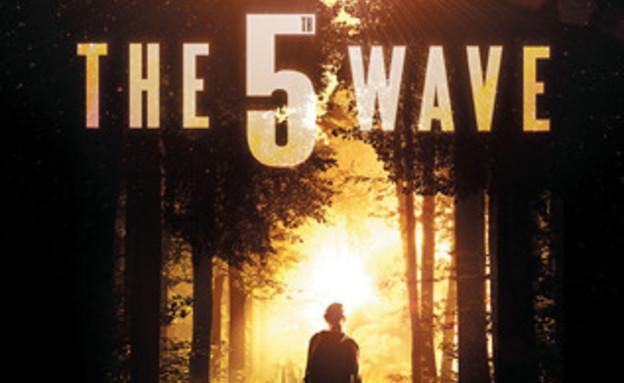 The 5th Wave הספר