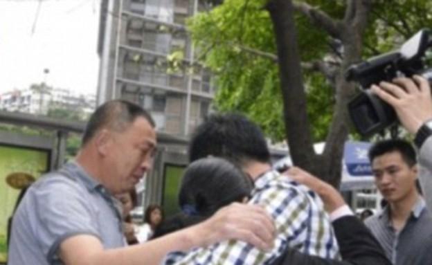 לואו גאנג (צילום: dailymail.co.uk)
