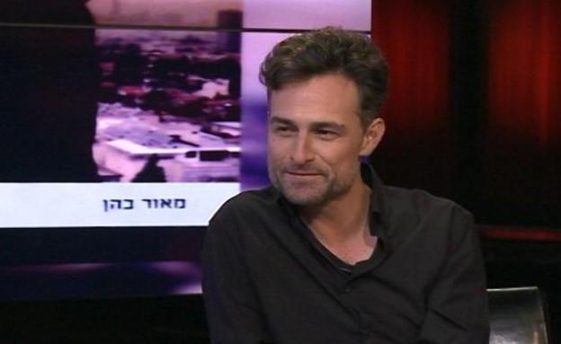 מאור כהן בראיון בערוץ 24 (תמונת AVI: mako)