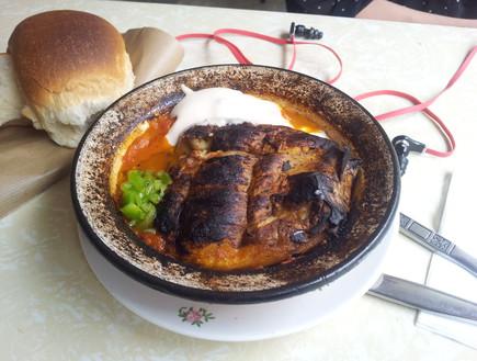 מסעדת זכאים, חציל (צילום: דנה בר-אל שוורץ, אוכל טוב)