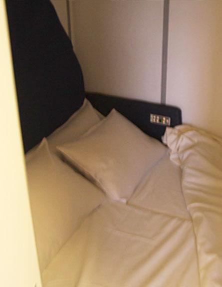 המיטה שחוללה את הסערה