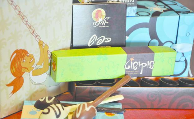 בתי מלאכה, קופסאות שוקולד (צילום: ליבת רות)