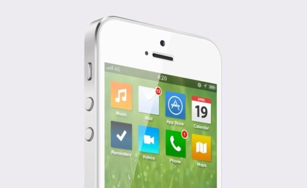 קונספט של iOS 7 (simplyzesty.com)