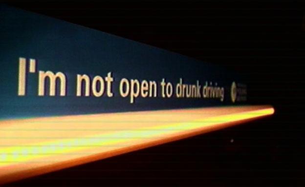 מחסום נהגים שיכורים (צילום: חדשות 2)