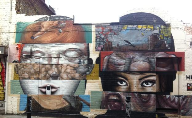 קרדיט איילת רוזן, פרצופים בספריי, סיור בלונדון (צילום: איילת רוזן)