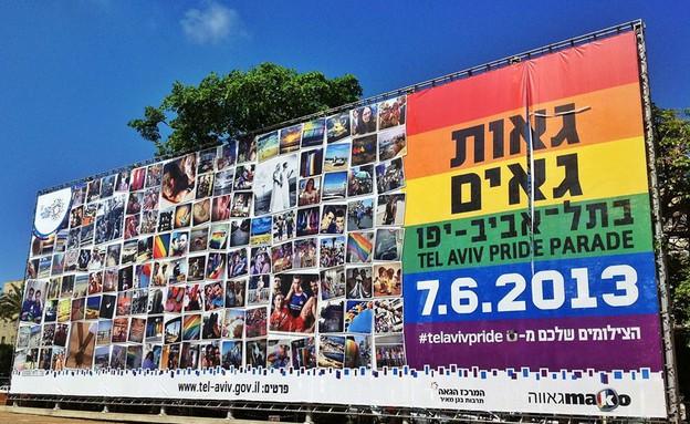 שלט הגאווה בכיכר רבין (צילום: גיא יחיאלי)