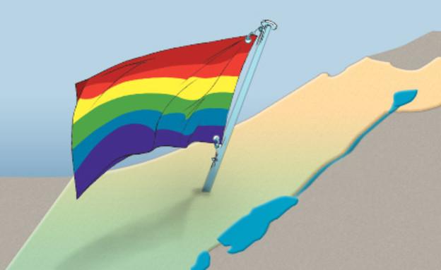 מדד הגאווה בישראל (צילום: עדי רם)
