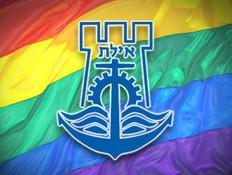 מדד הגאווה בישראל - אילת (צילום: mako)